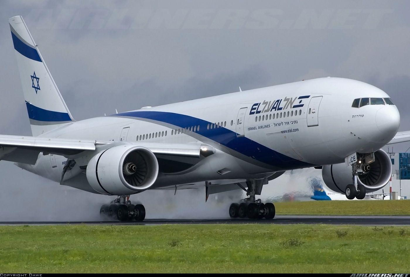 777 EL Al