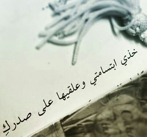 يسعد صباحك حبيبي Arabic Calligraphy Sool Words