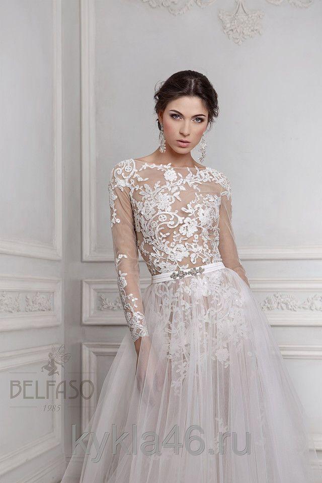 Курск где купить свадебное платье в