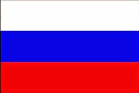 The Flag Of Russia Is A Tricolor Flag Consisting Of Three Equal Horizontal Fields White On The Top Blue In The Middle An Russia Flag Tricolour Flag Tri Color