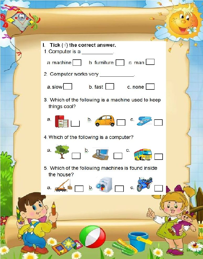 Colourful computer worksheet for grade 1 to understand different