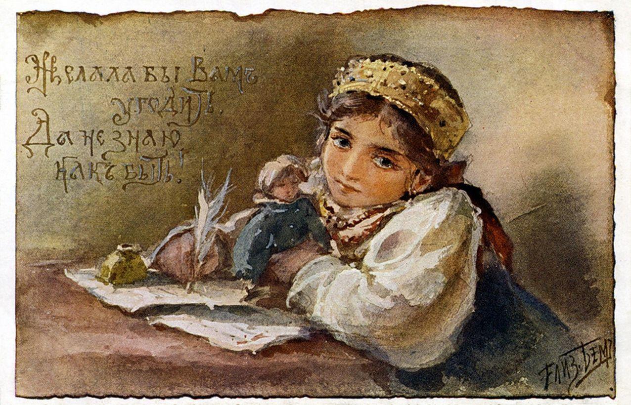 Открытки старинные в изображениях, скучай открытки
