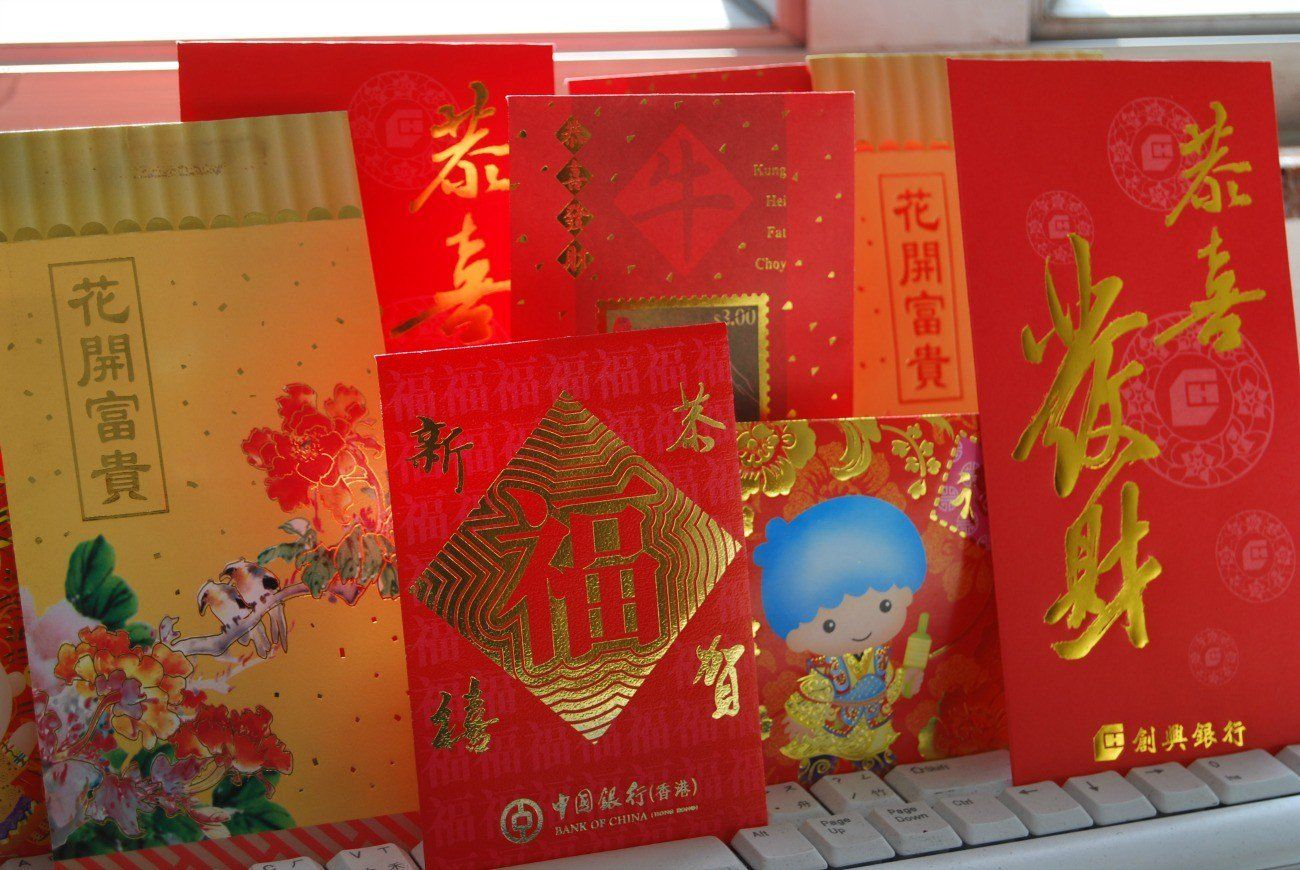 About Chinese New Year Red Envelopes (Lai See or Hong Bao