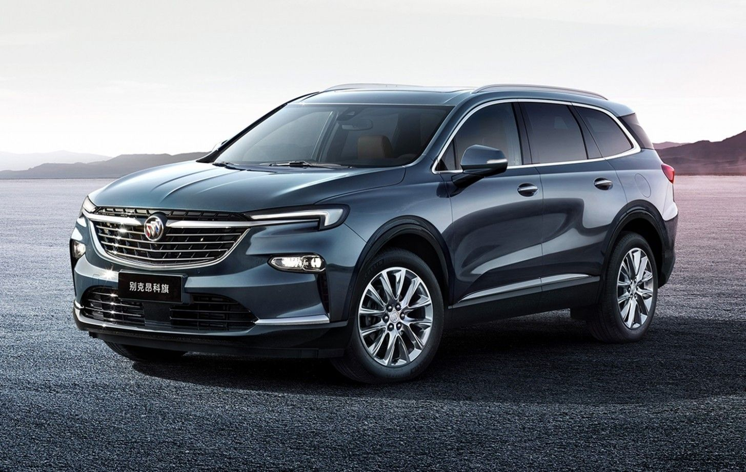 2021 Buick Lesabre Concept
