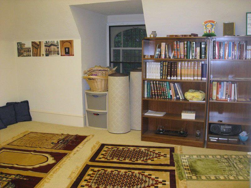 Prayer Reading Room