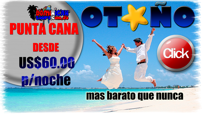 DOMINICAN TOURS
