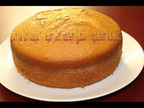 كيك الكيكة الاسفنجية المظبوطة جدا بالشرح الحلقة 10 مطبخ تيك تاك Youtube Desserts Food Cheesecake