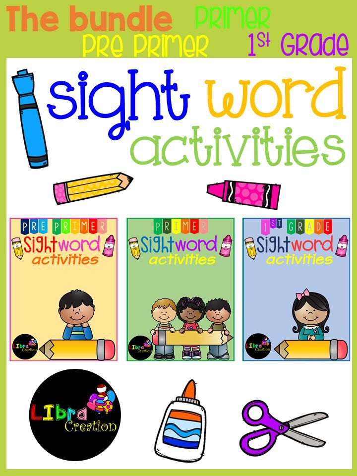 Sight Word Activities The Bundle | FREE LESSONS & PRICED LESSONS ...