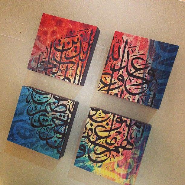 لوحة جديدة في نقش جاليري مكونة من ٤ قطع بمقاس ٢٠ في ٢٠ سم Islamic Calligraphy Islamic Art Graffiti