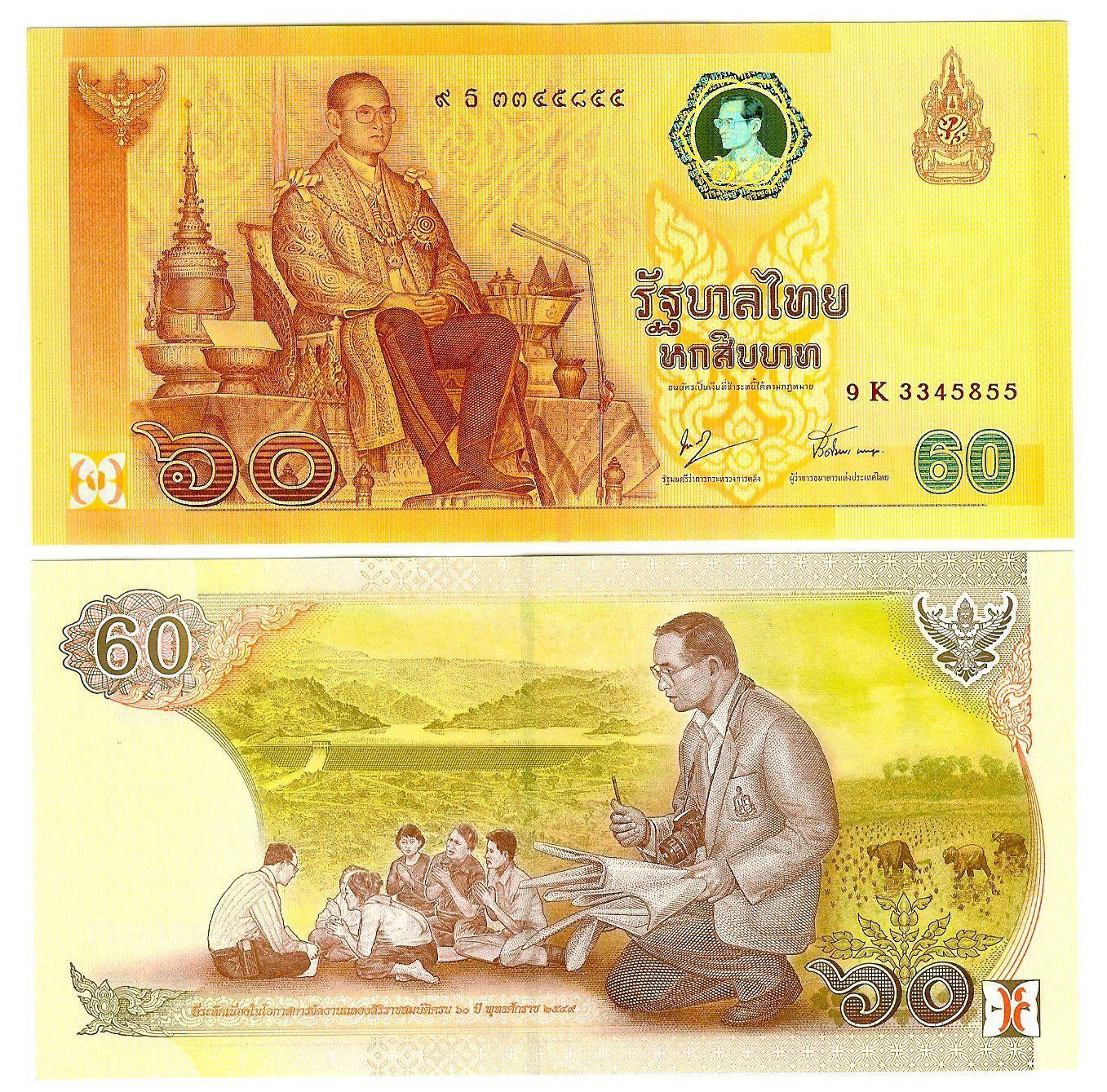 Thailand 60 Baht 2006 Commemorative Unc P 116 Billet De Banque