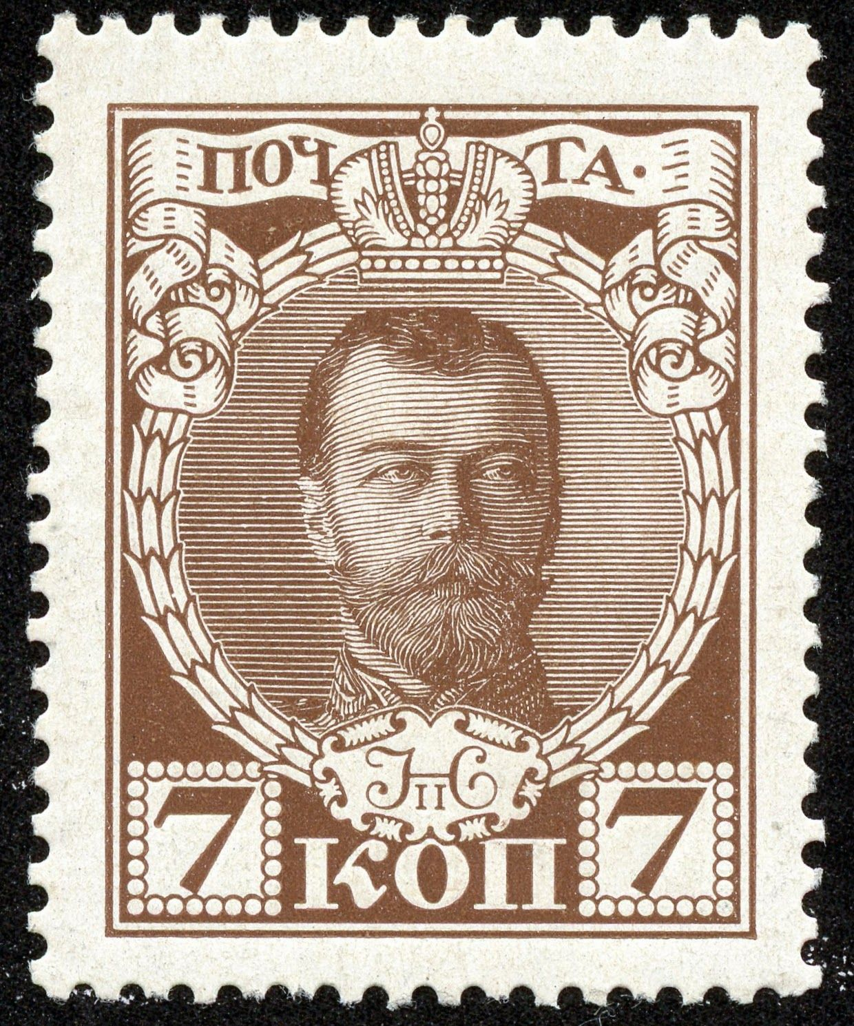 Rare Russian Stamps Imperial – Quotes of the Day
