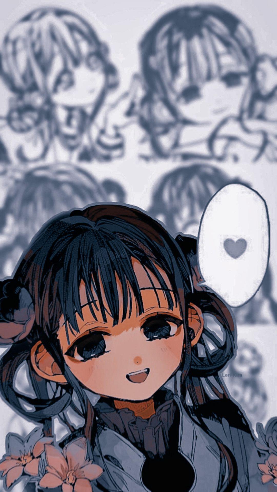 Aoi Akane | Lockscreens.