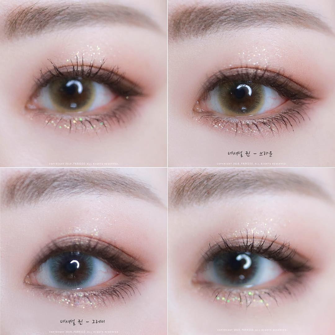 박쏘 On Instagram Lens Lensstory Official 네셔널 퀸 브라운 그레이 렌즈스토 Korean Eye Makeup Asian Eye Makeup Ulzzang Makeup