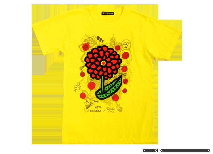 24時間テレビ シャツ Tシャツ チャリティー