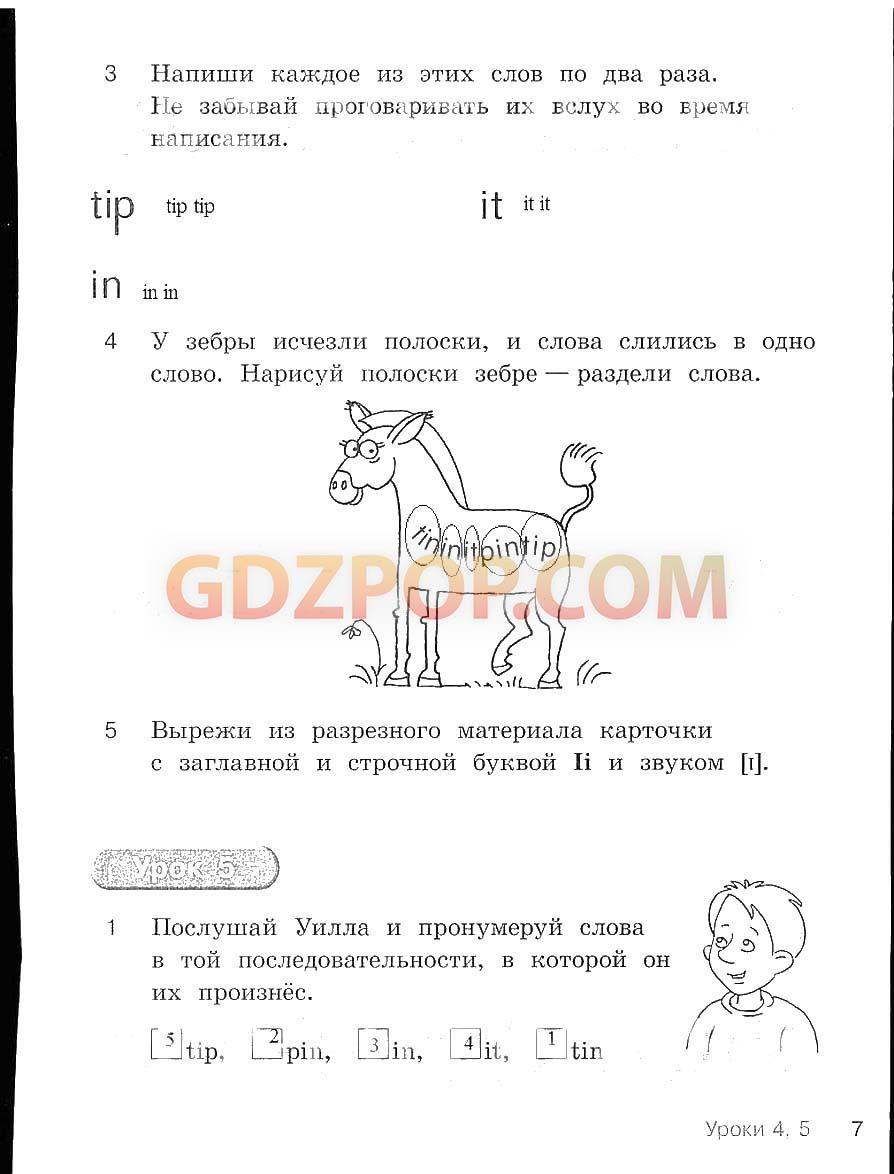 Презентация на тему вальдорфская школа.рудольф штайнер