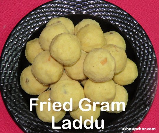 Fried gram laddu is a very easy sweet recipe to make, It is a famous South Indian sweet, which is popularly known as hurigadale unde, which is made with just 5 ingredients. #navratri #ushaupchar #sweet recipe For recipe please click on the below link http://ushaupchar.com/fried-gram-laddu-recipe/