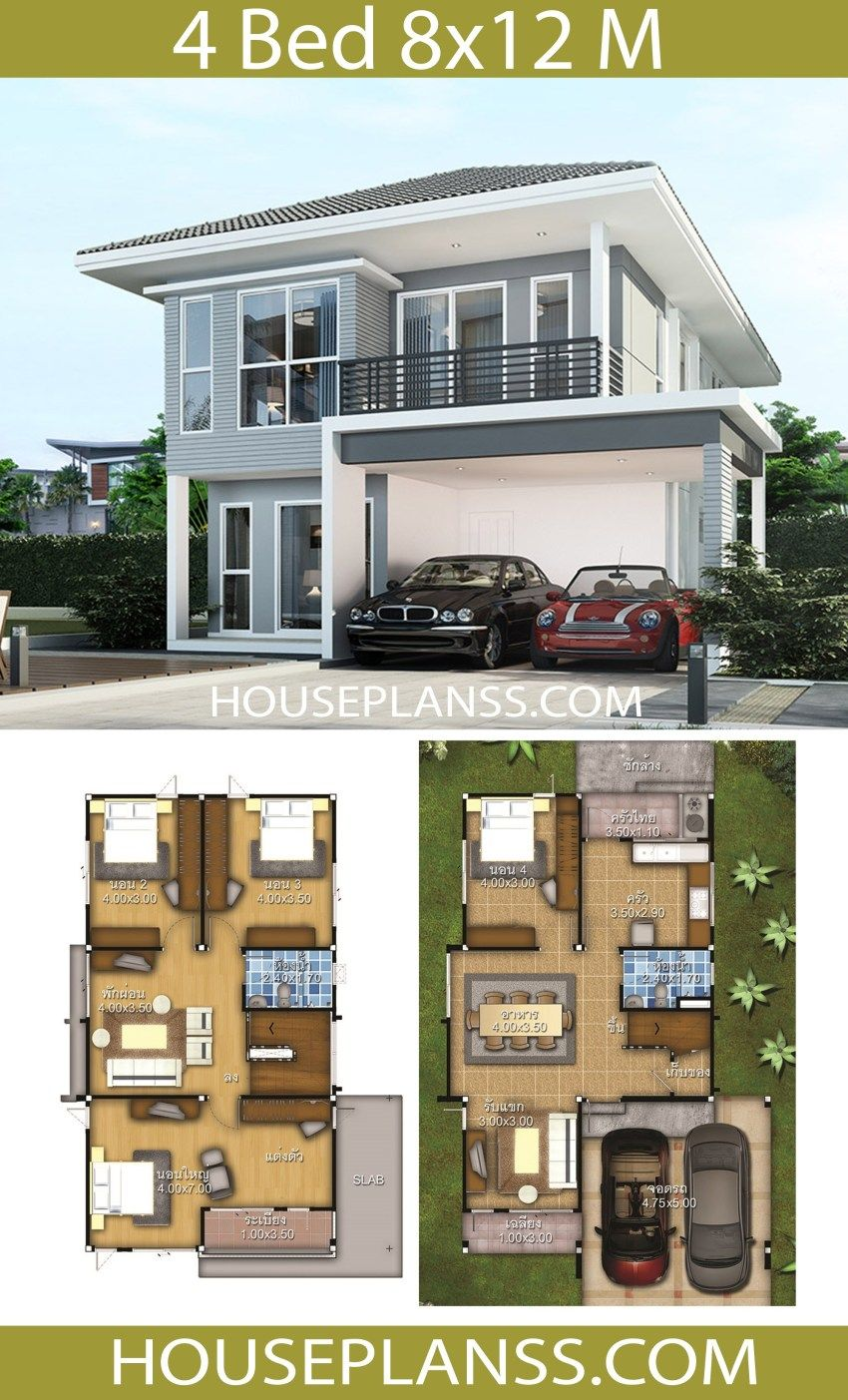 2 Bedroom 2 Storey House Plans 3d