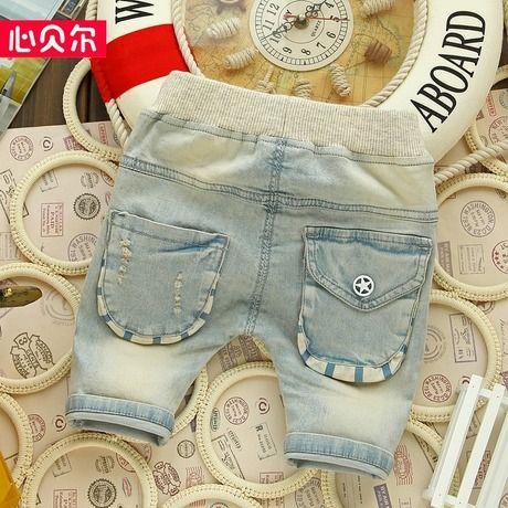 Barato Bebê verão de algodão na altura do joelho calças jeans fino calças que pode abrir   virilha harém shorts jeans frete grátis, Compro Qualidade Shorts diretamente de fornecedores da China:        Tamanho   Comprimento  (Cm)    Cintura  (Cm)    Quadris  (Cm)    Virilha profunda  (Cm)    Para