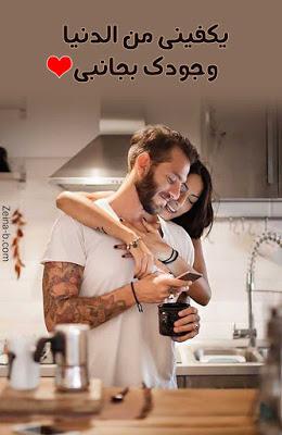 صور رومانسية رائعة صور حب وشجن وغرام وهيام In 2021