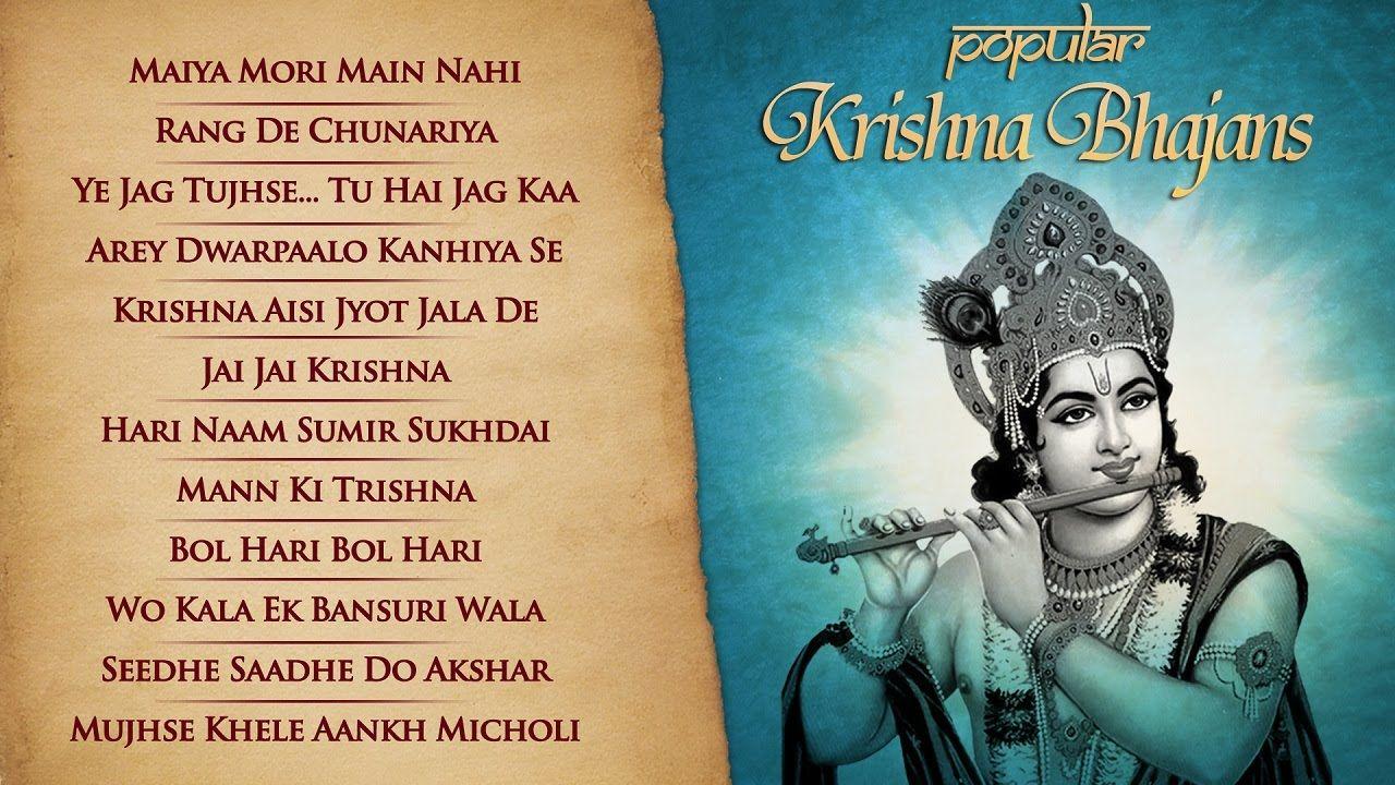 Popular Krishna Bhajans   Anup Jalota Top 12 Bhakti Songs in Hindi