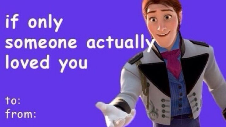 Valentines Day Cards Meme Photo Album – Funny Valentines Day Cards Meme