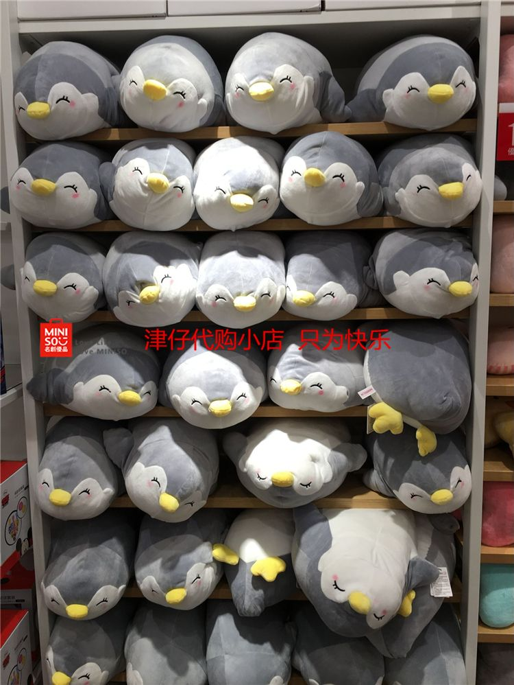 12c93789509de Purchase Japanese miniso excellence quality 21-inch Penguin plush doll  pillow pillow (grey)