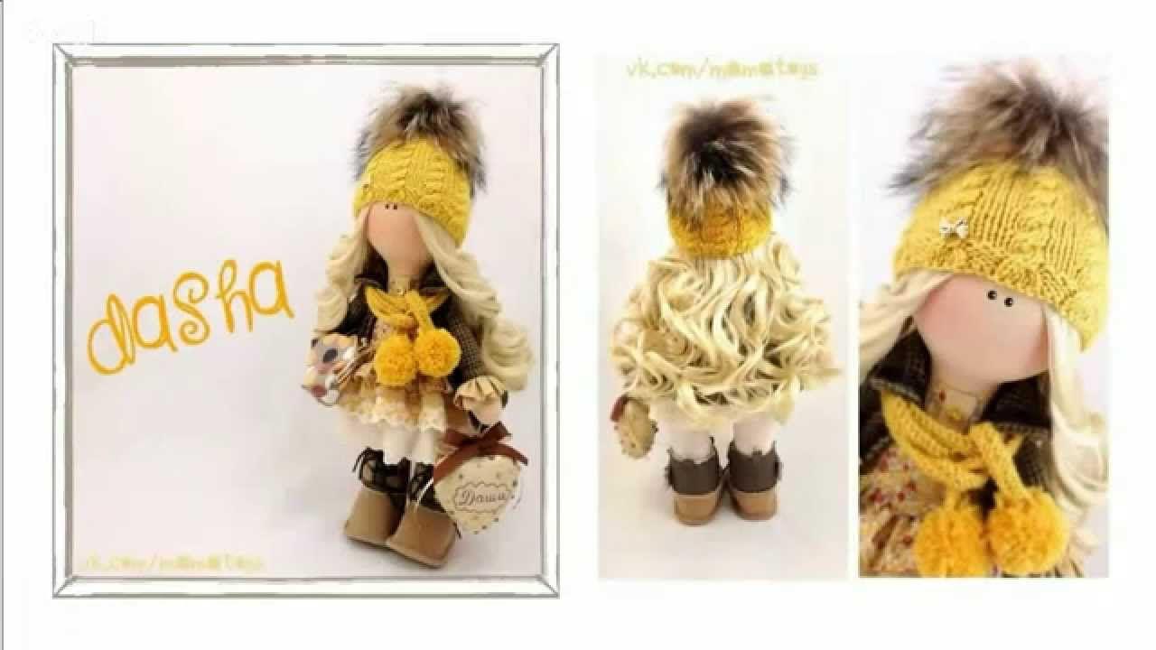 Шьем текстильную куклу мастер класс