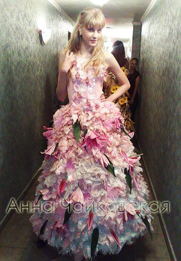 Платья из живых цветов работа в петровск