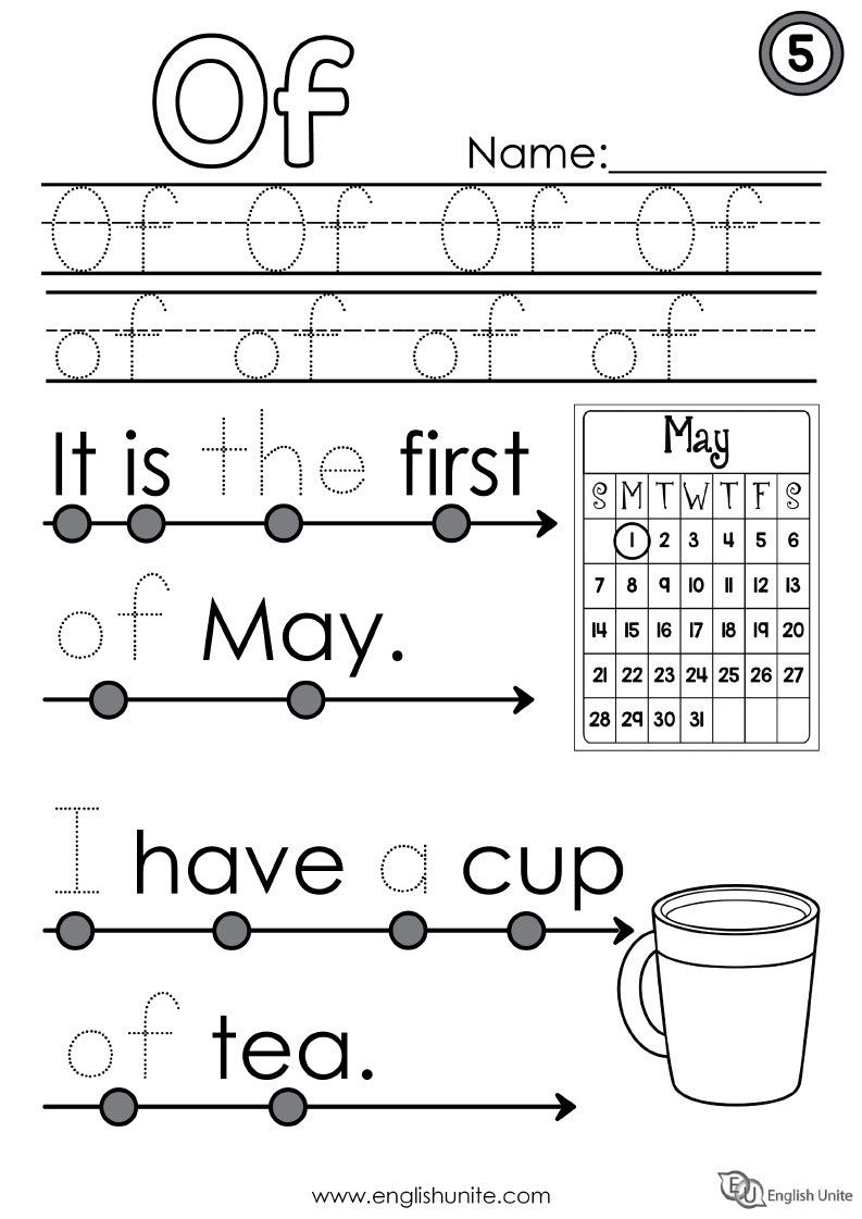 worksheet Dolch Sight Word Worksheets beginning reading 5 of pre primer sight words worksheets and english unite wordsdolch