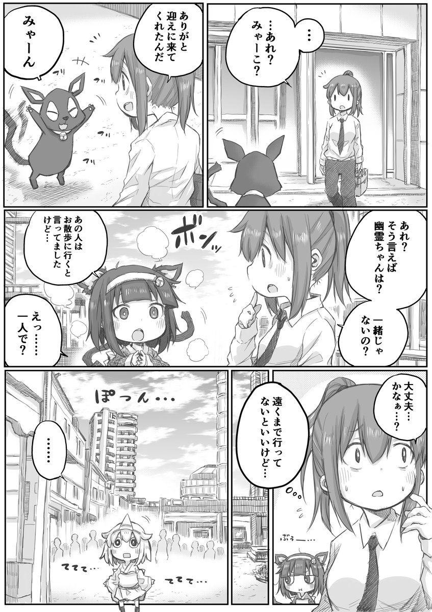 有田イマリ 1巻発売中 Imari Imari さんの漫画 56作目