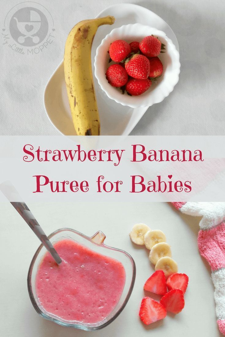 Strawberry Banana Puree for Babies – Homemade Baby Foods 2020