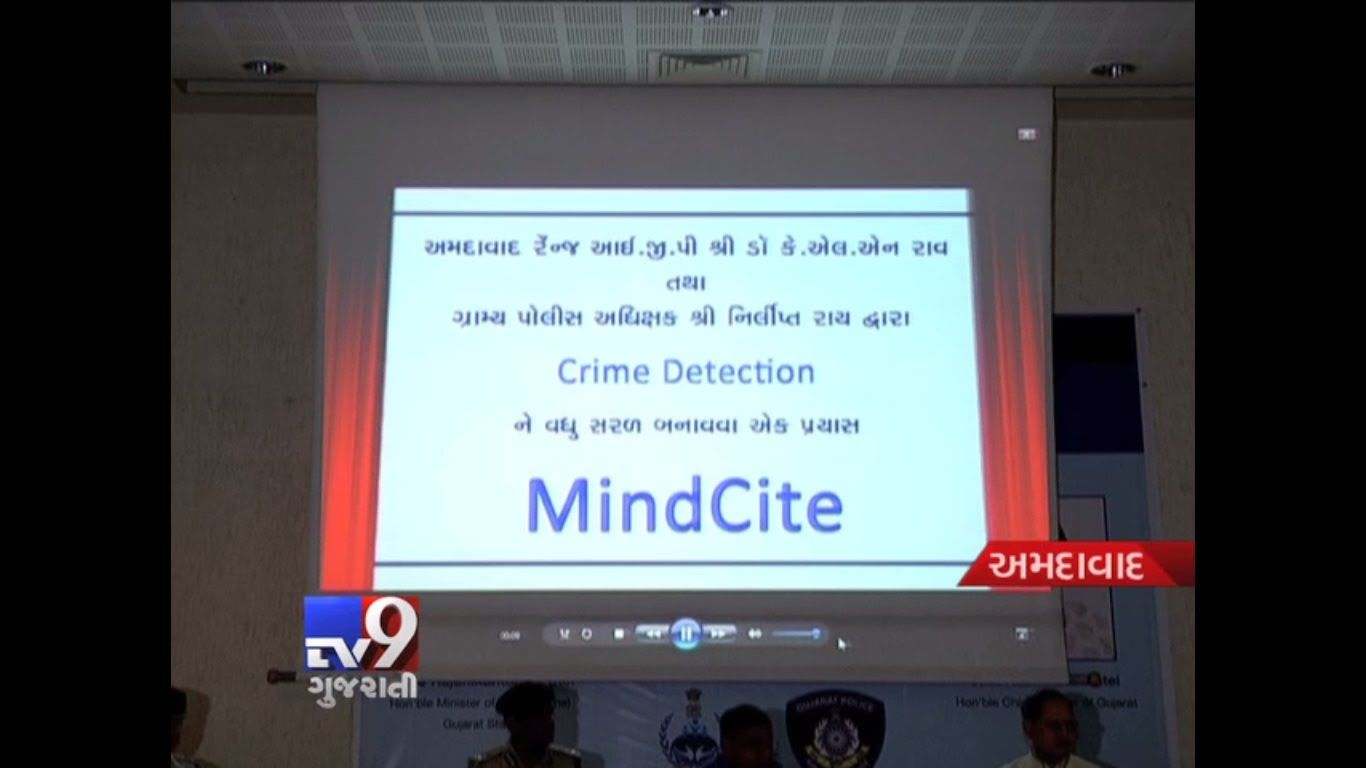 Ahmedabad: The software deployed to crack the case, named MindSight, did wonders for cops in collecting crucial information within hours that put investigators on the right path.   Subscribe to Tv9 Gujarati https://www.youtube.com/tv9gujarati Like us on Facebook at https://www.facebook.com/tv9gujarati Follow us on Twitter at https://twitter.com/Tv9Gujarati Follow us on Dailymotion at http://www.dailymotion.com/GujaratTV9 Circle us on Google+ : https://plus.google.com/+tv9gujarat