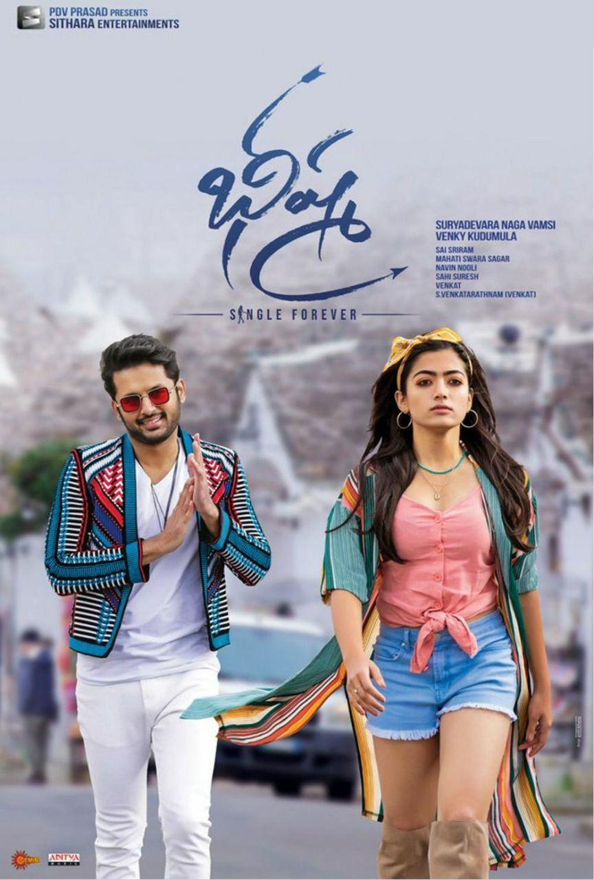 Birthday Wisses Status Videos In 2020 Telugu Movies Download Latest Hindi Movies Telugu Movies