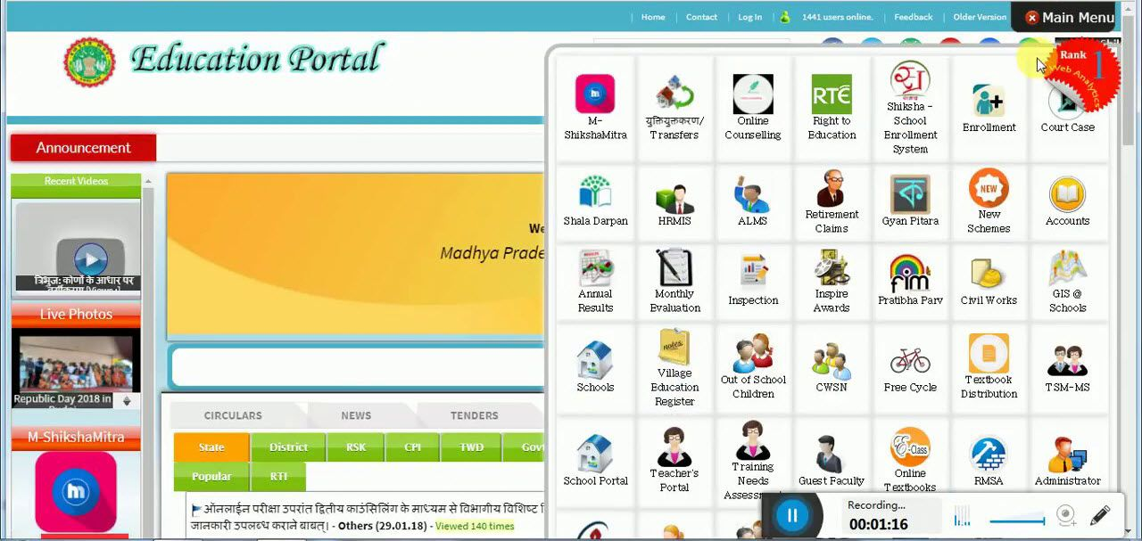 Education Portal Mp Education Portal School