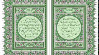 سورة البقرة كاملة حدر من المصحف الشيخ مشاري العفاسي Youtube Home Decor Decor Rugs