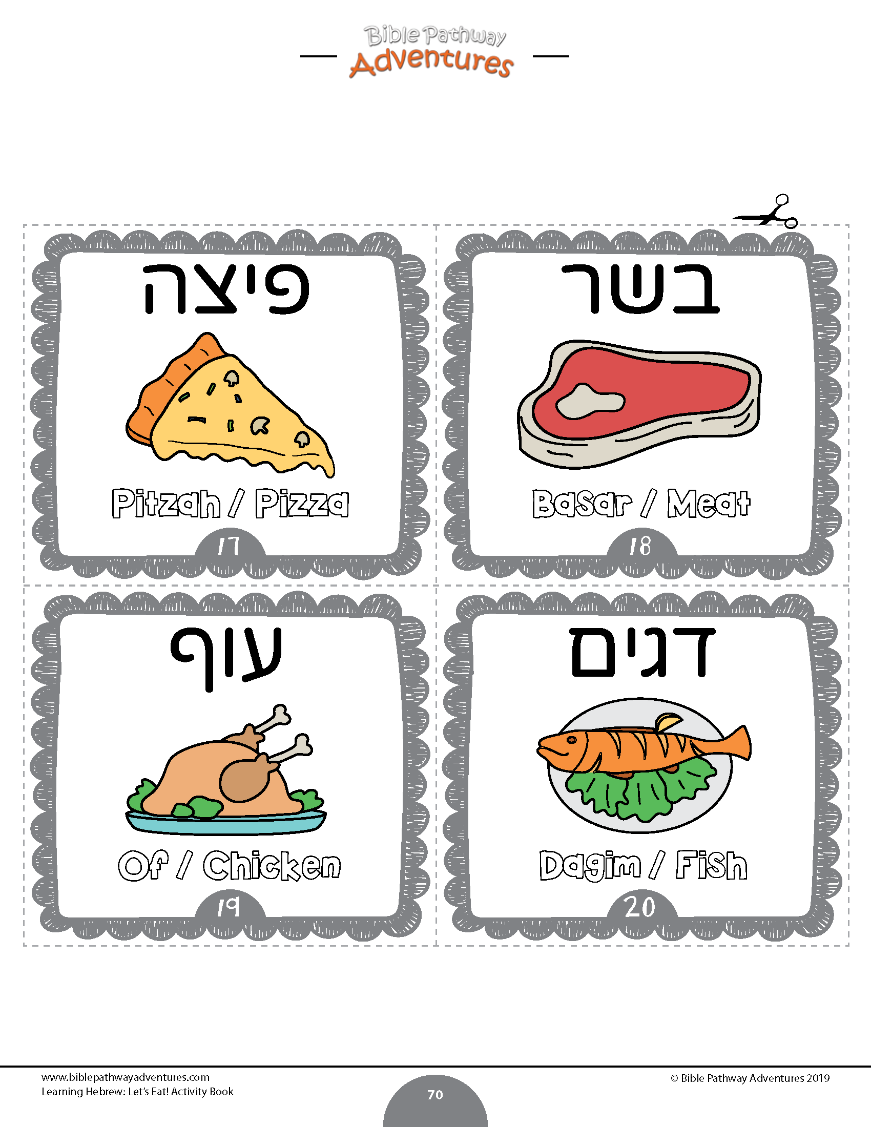 Hebrew Food Flashcards For Kids Pizza Meat Chicken