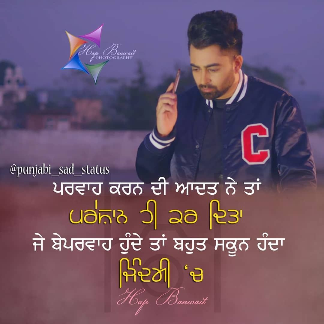 Punjabi Quotes Love Quotes Funny Jokes