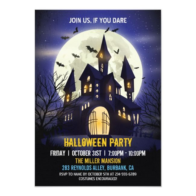 Moonlight Haunted House Spooky Halloween Party Invitation |  Moonlight Haunted House Spooky Halloween Party Invitation