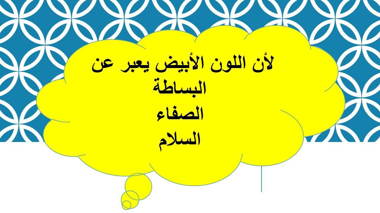 زهرة الزنبق رمز السلام Fictional Characters Character Art