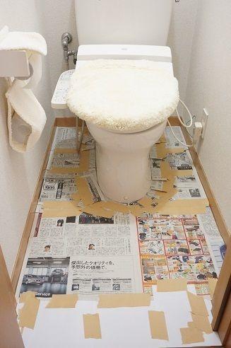 トイレにクッションフロア敷きましたー 賃貸diy日記 サンキュ