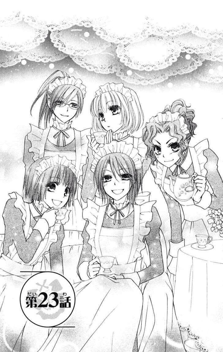 The maid team (With images) Maid sama, Maid sama manga