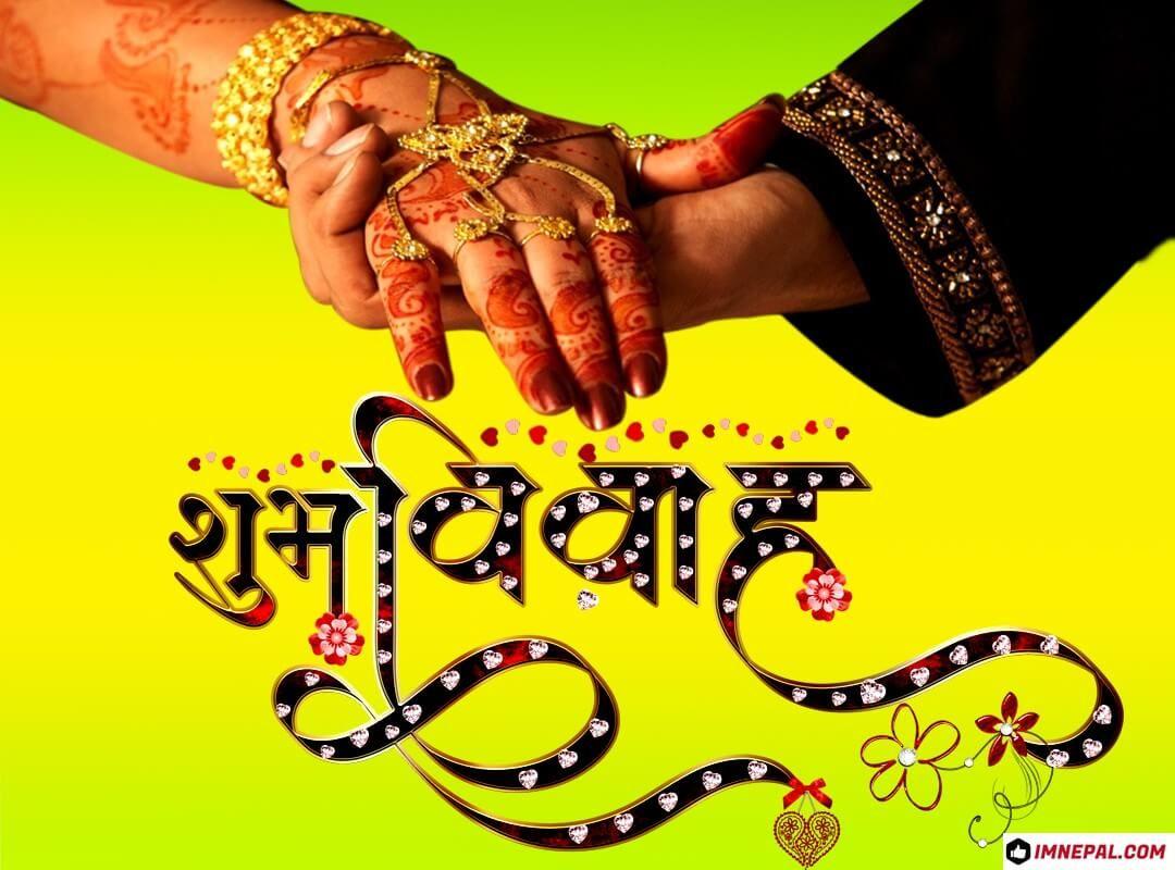 Happy Wedding Shubh Vivah Images Hd Card Design Hindi Nepali Happy Wedding Marriage Images Wedding Images