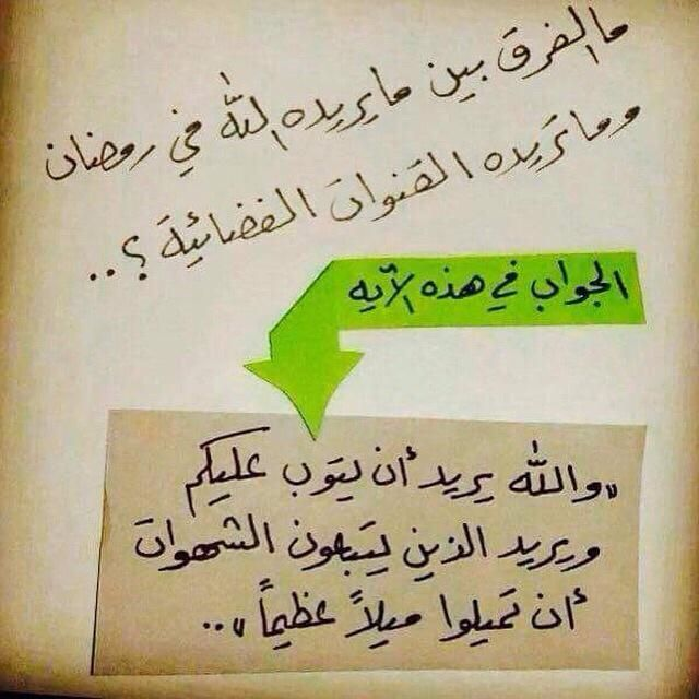 ثامر العنزي On Twitter Ramadan Tips Little Prayer Inspiring Things