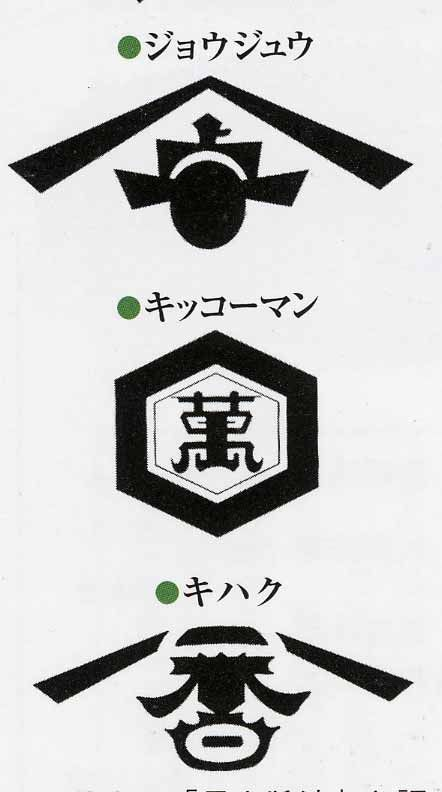 和ロゴ おしゃれまとめの人気アイデア pinterest 隼一朗 佐野 和 ロゴ タイポグラフィーデザイン デザイン