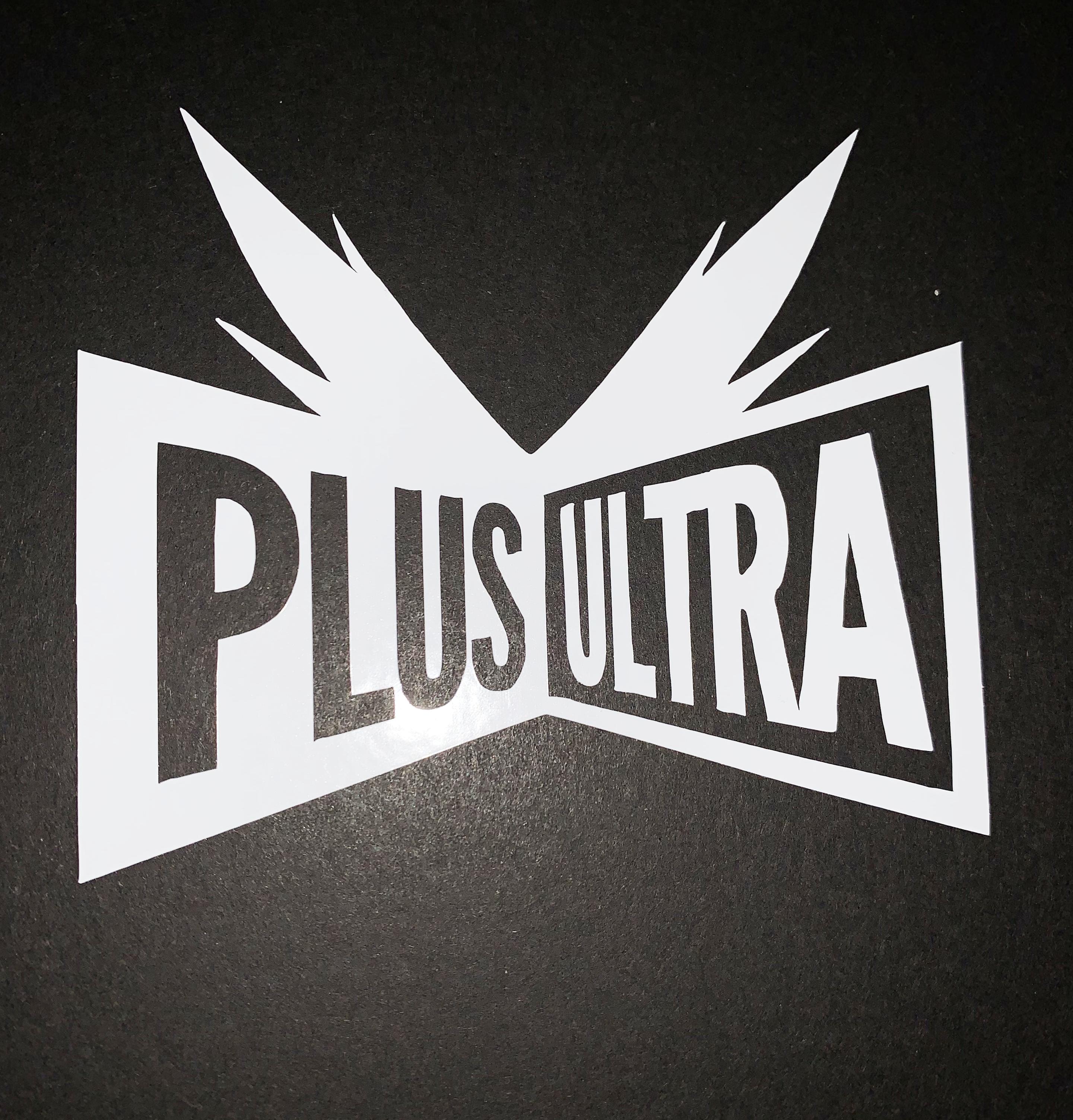 Plus Ultra Vinyl Decal Vinyl Decals Stickers Vinyl