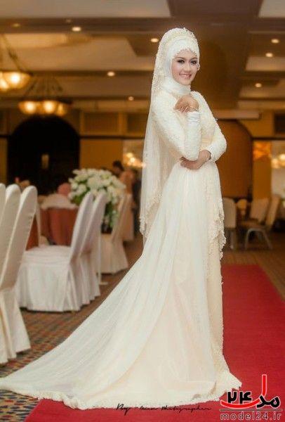 ddc1c0ef1 لباس عروس پوشیده Hijabi Wedding, Muslimah Wedding Dress, Hijab Wedding  Dresses, Bridal Hijab