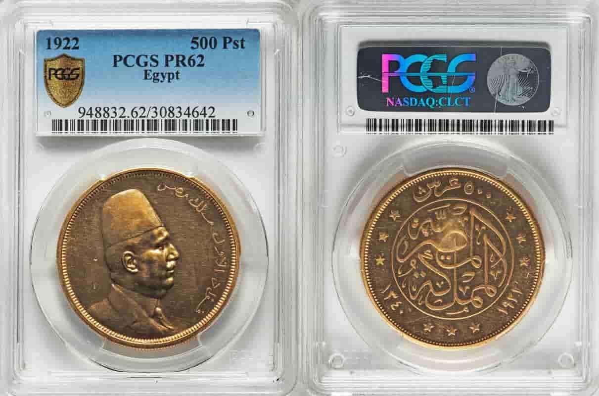 سعر العملات فى مصر