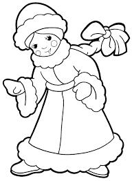 Картинки по запросу дед мороз и снегурочка раскраска ...