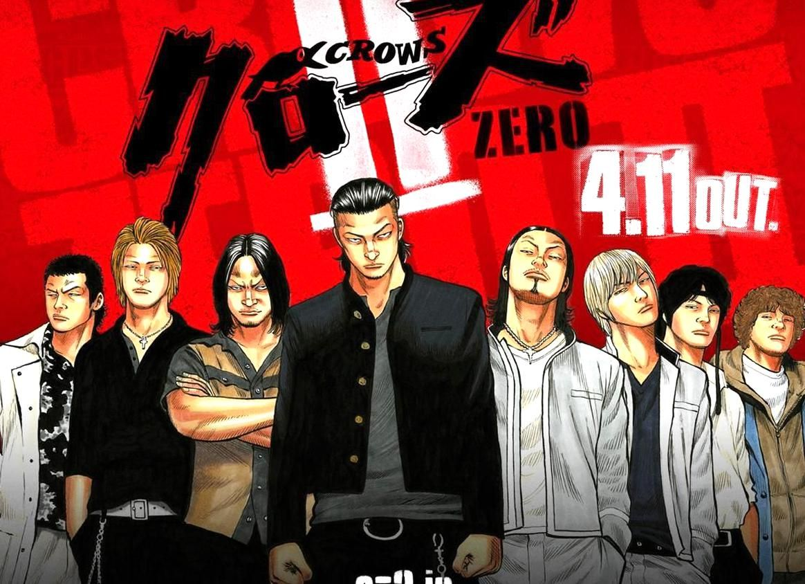 Crows Zero Anime Wallpaper Hd Crows Zero Hd Wallpapers