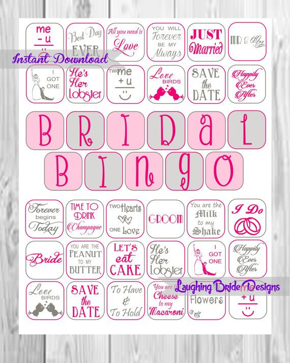 Bridal Bingo Cards Shower Hen Party By Laughingbridedesigns